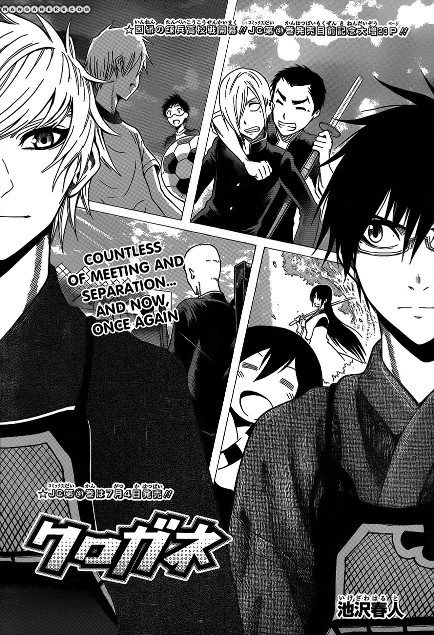 Kurogane (KEZAWA Haruto) 40 Page 2
