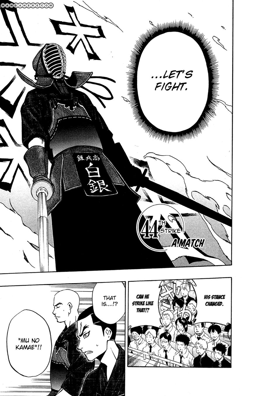 Kurogane (KEZAWA Haruto) 44 Page 2