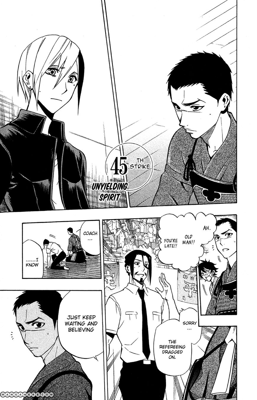 Kurogane (KEZAWA Haruto) 45 Page 2