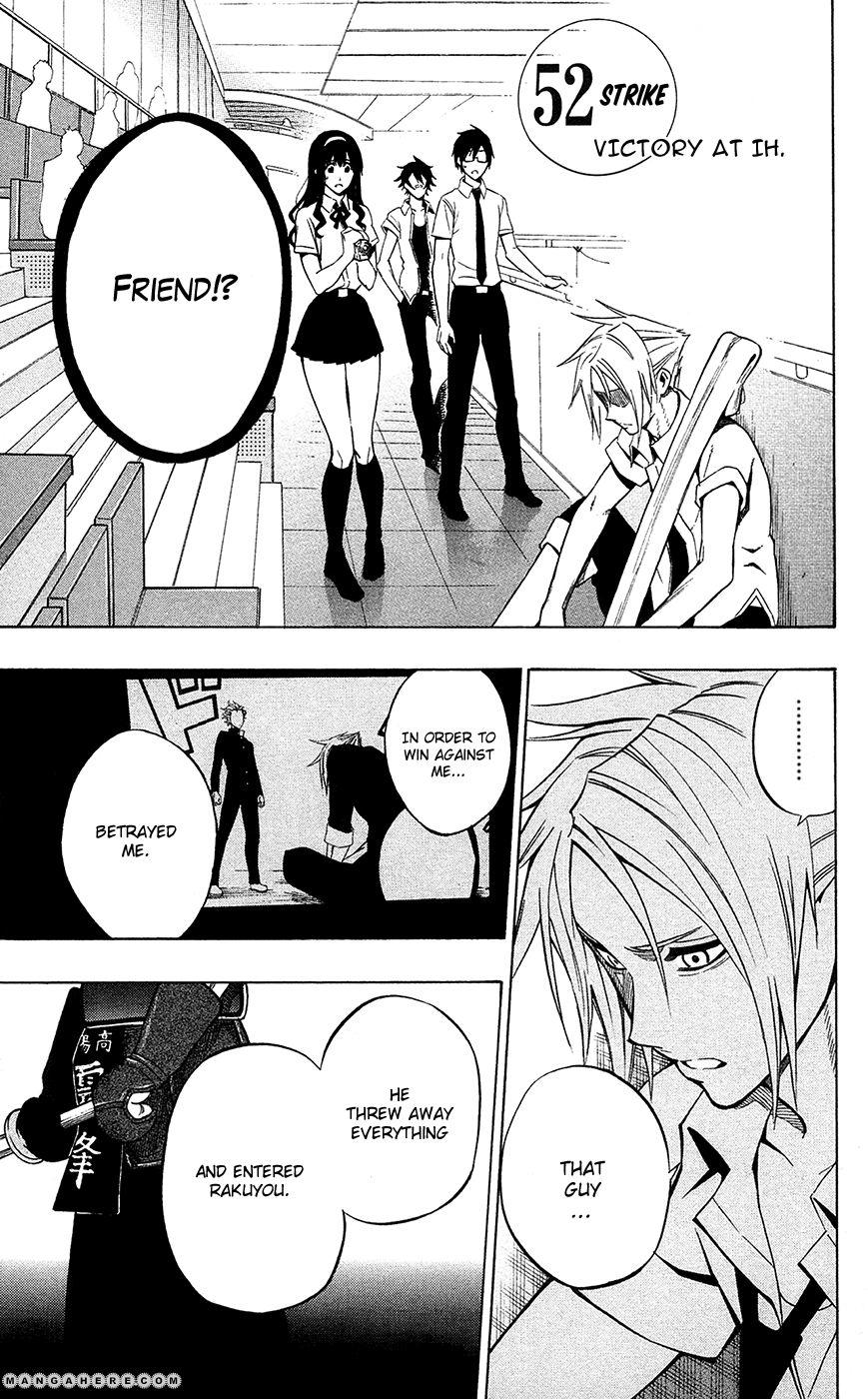 Kurogane (KEZAWA Haruto) 52 Page 2