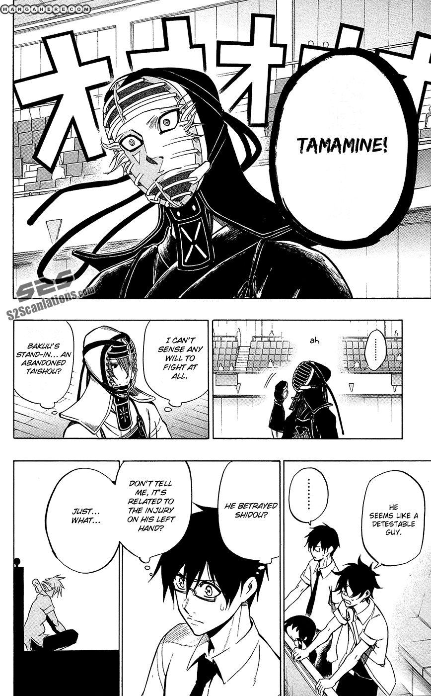 Kurogane (KEZAWA Haruto) 52 Page 3