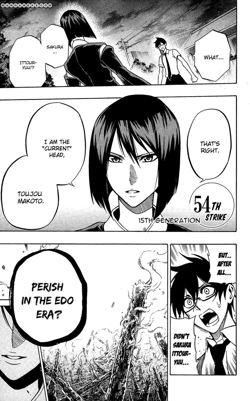 Kurogane (KEZAWA Haruto) 54 Page 2