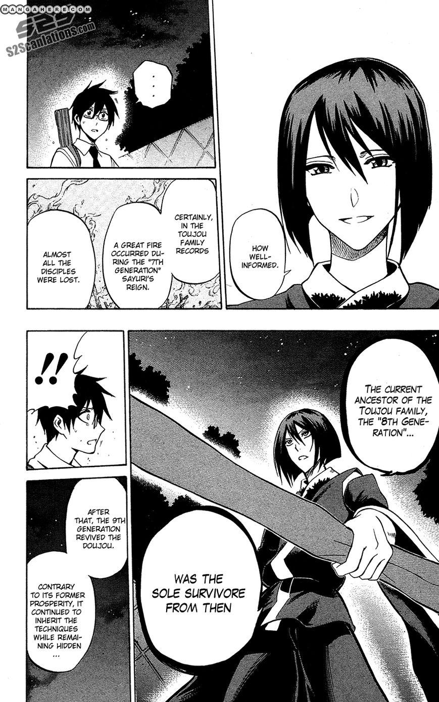 Kurogane (KEZAWA Haruto) 54 Page 3