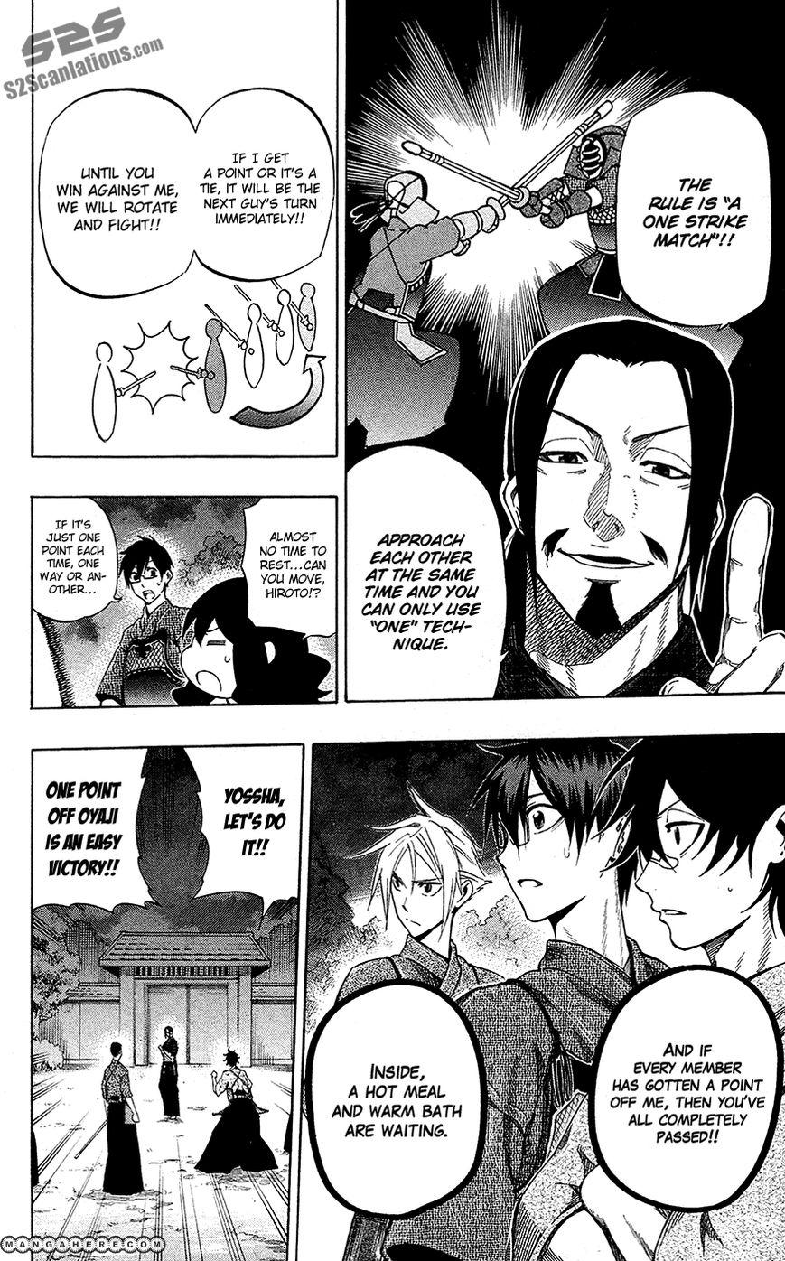 Kurogane (KEZAWA Haruto) 56 Page 3