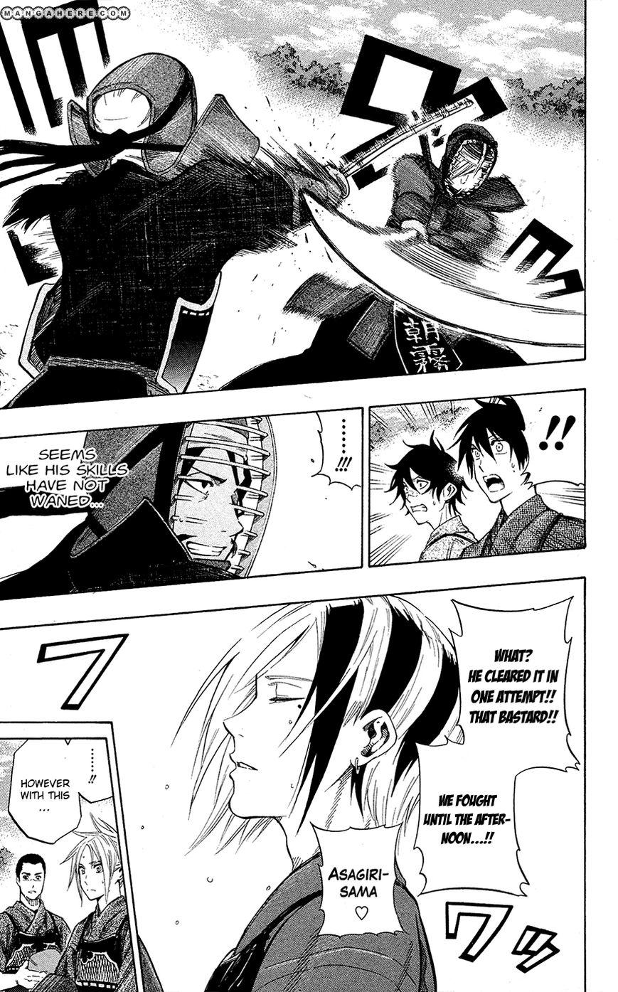 Kurogane (KEZAWA Haruto) 57 Page 2