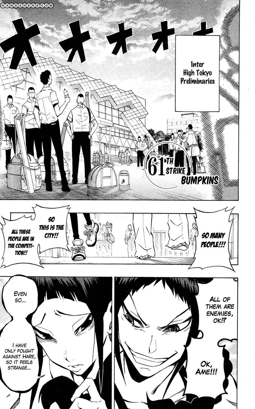 Kurogane (KEZAWA Haruto) 61 Page 2