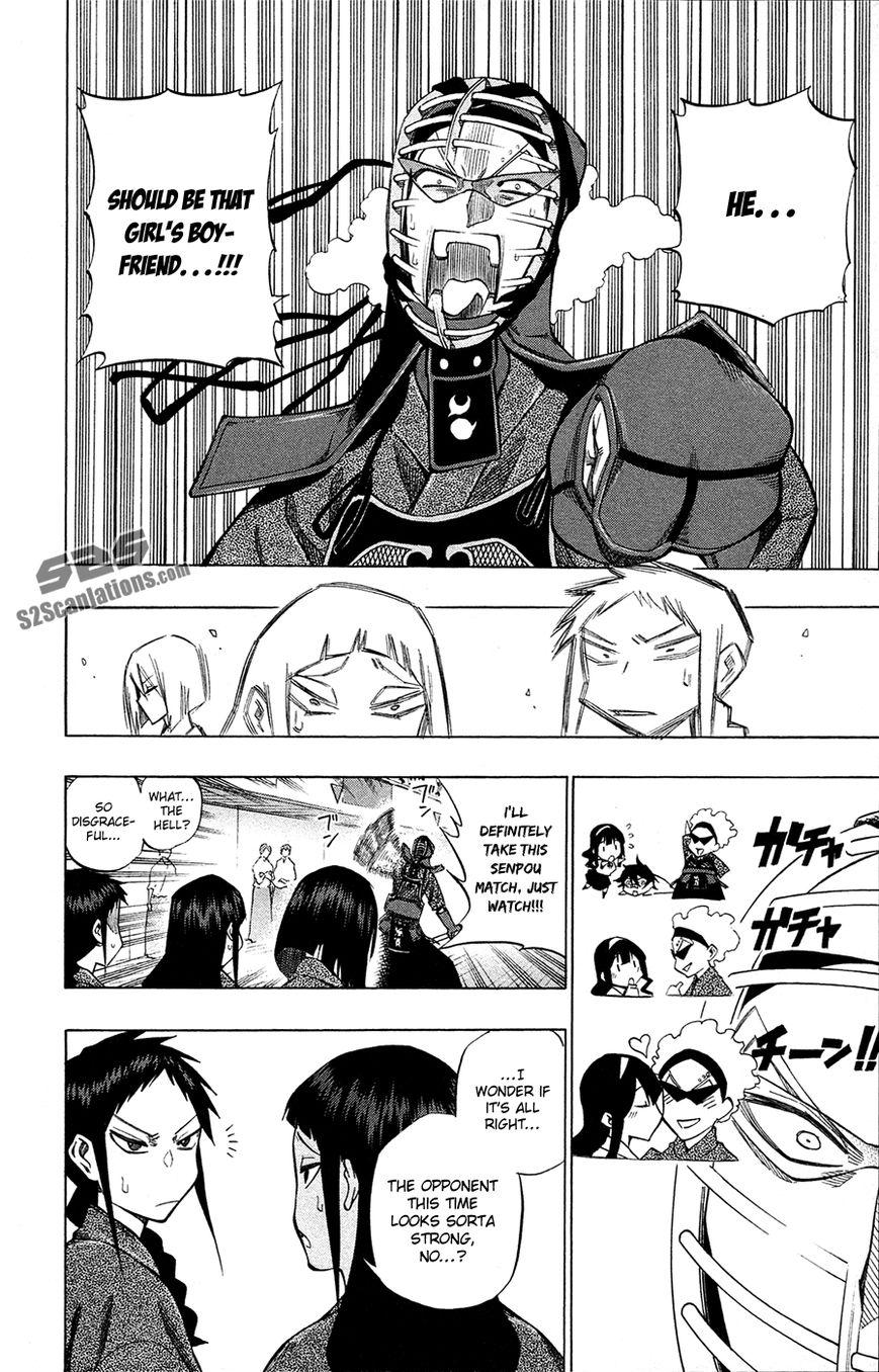 Kurogane (KEZAWA Haruto) 63 Page 3