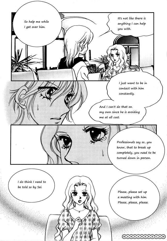 Seol Hui 9 Page 5