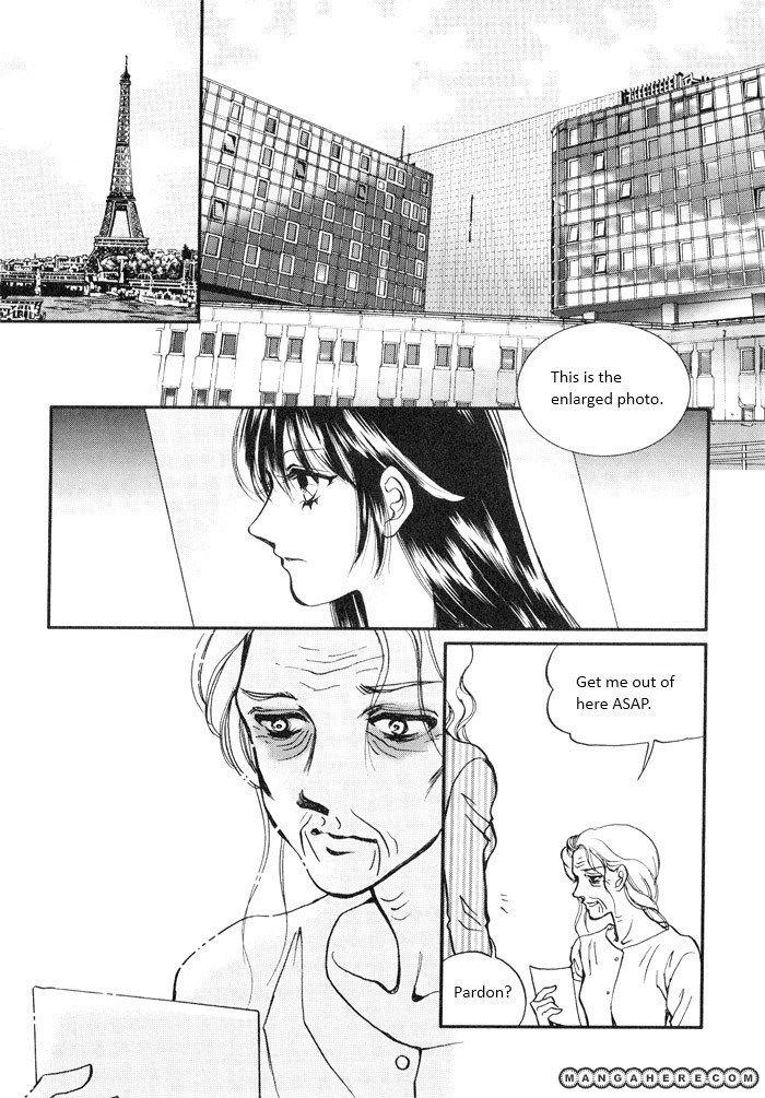 Seol Hui 11 Page 1
