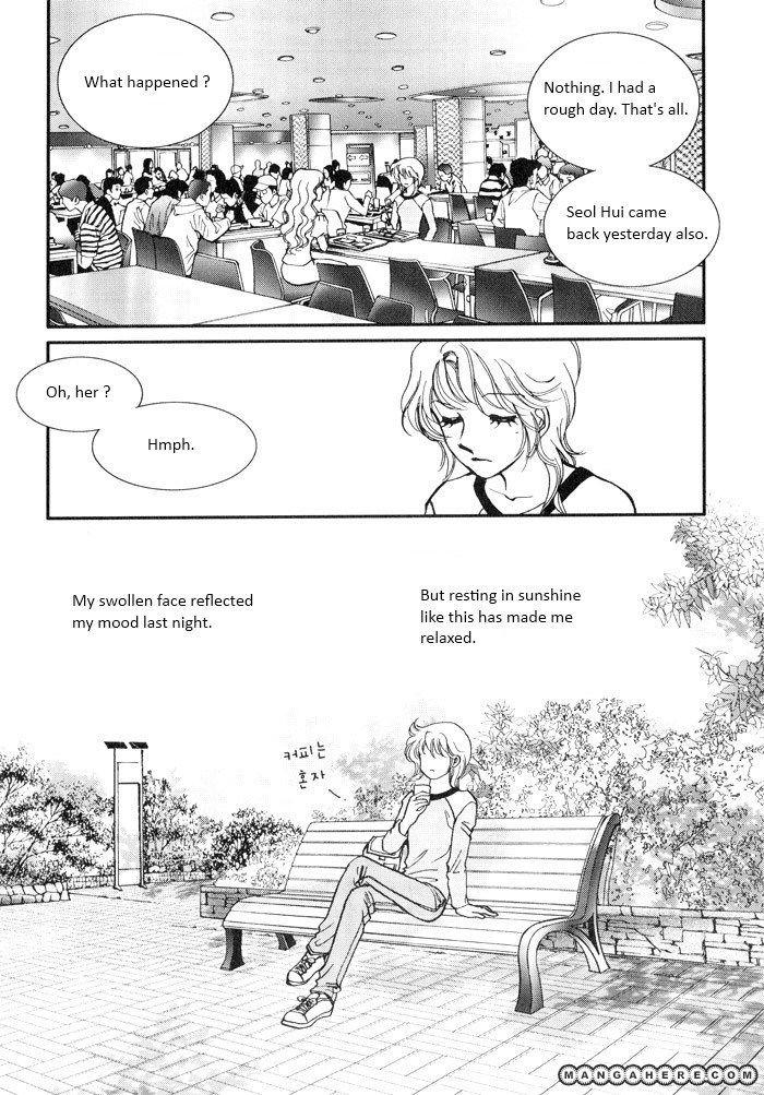 Seol Hui 11 Page 4