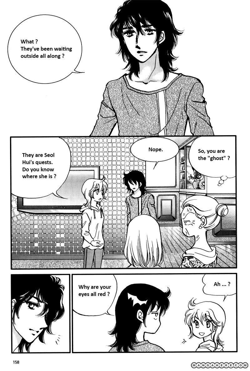 Seol Hui 8 Page 3