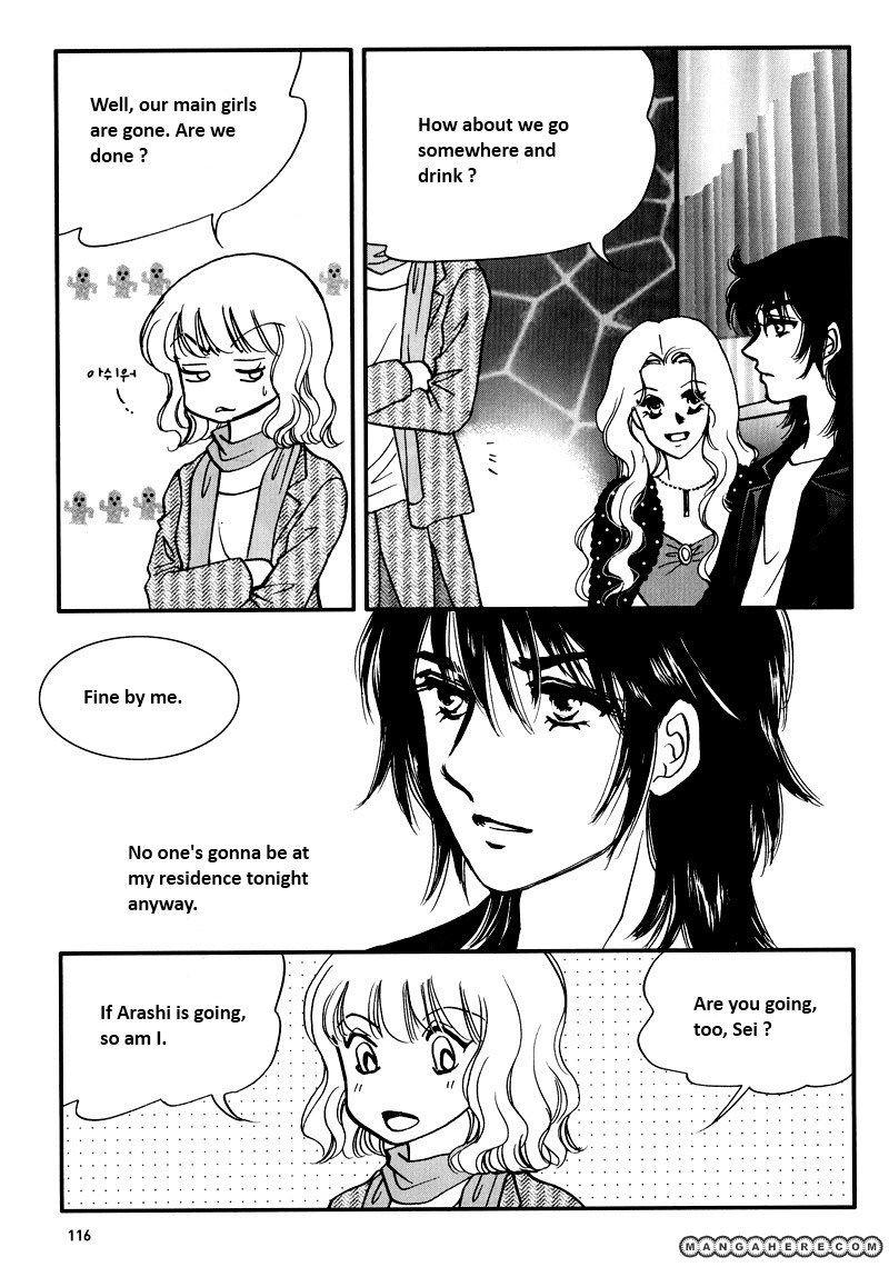 Seol Hui 5 Page 1
