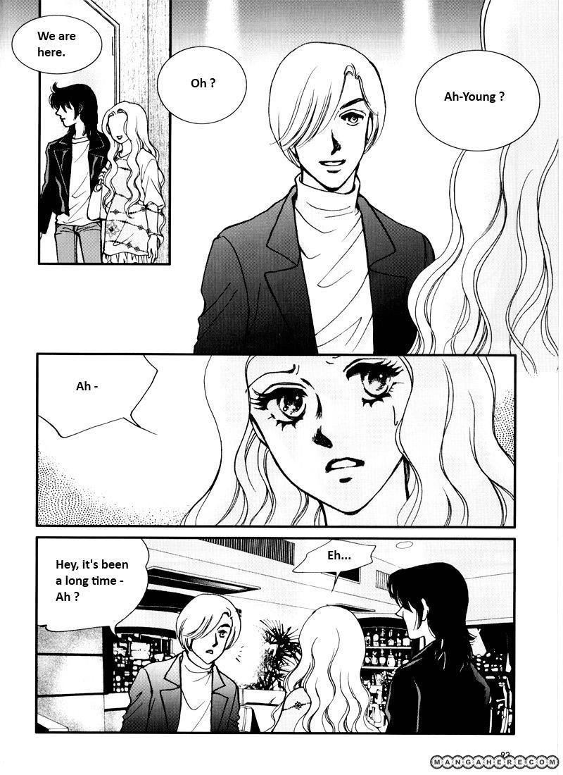 Seol Hui 7 Page 1
