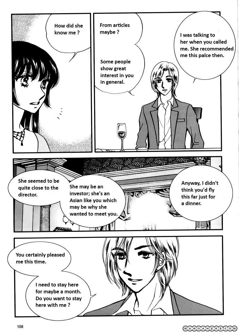 Seol Hui 8 Page 1