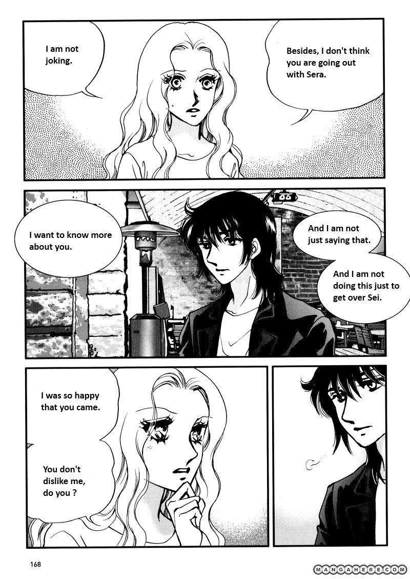 Seol Hui 12 Page 1
