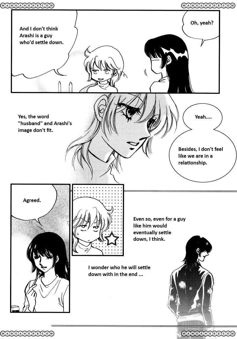 Seol Hui 13 Page 1