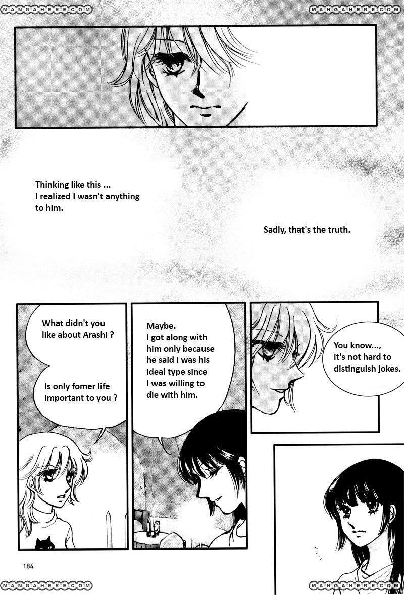 Seol Hui 13 Page 2