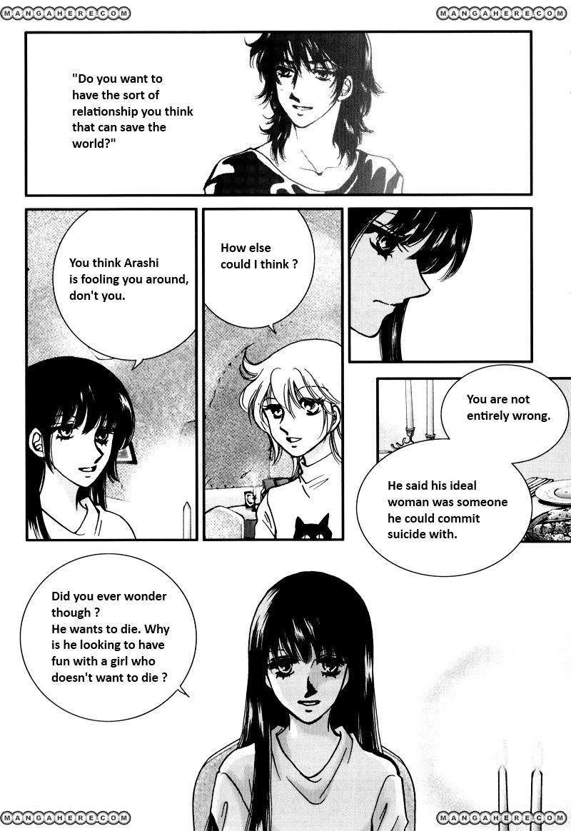 Seol Hui 13 Page 4