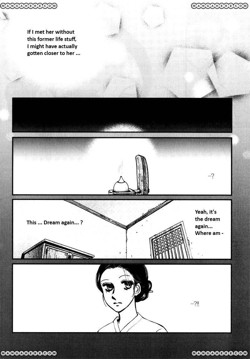Seol Hui 14 Page 1