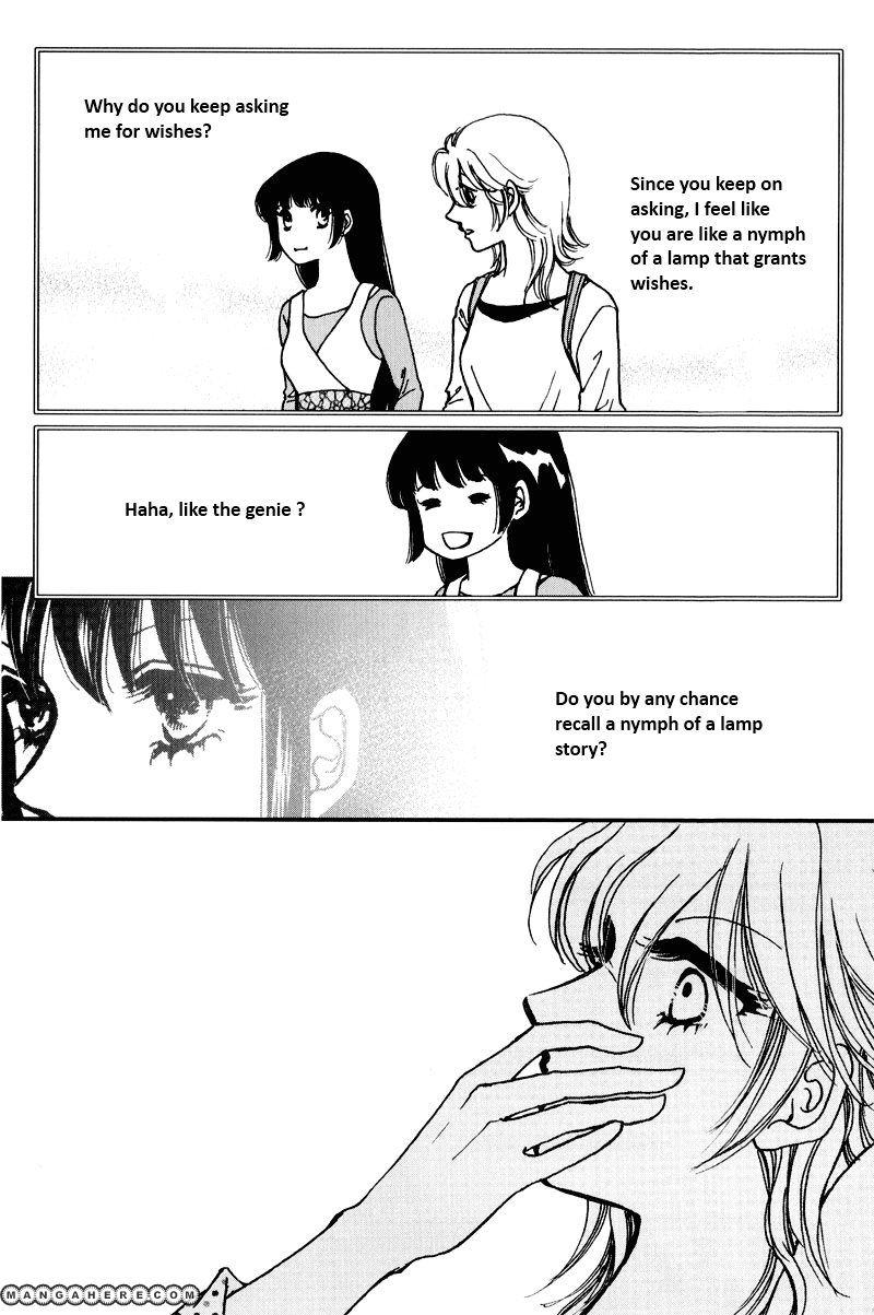 Seol Hui 6 Page 3