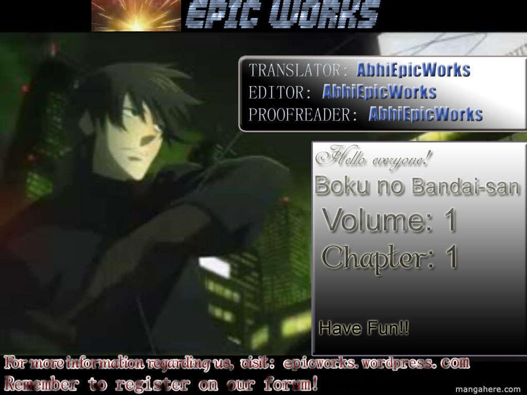 Boku no Bandai-san 1 Page 1