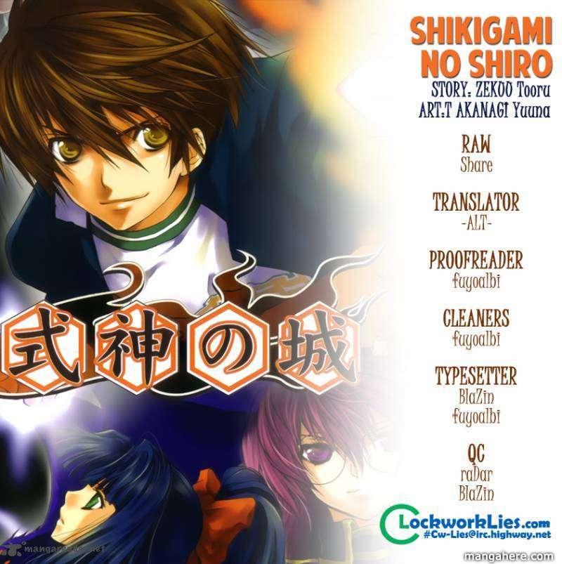 Shikigami No Shiro 1 Page 1