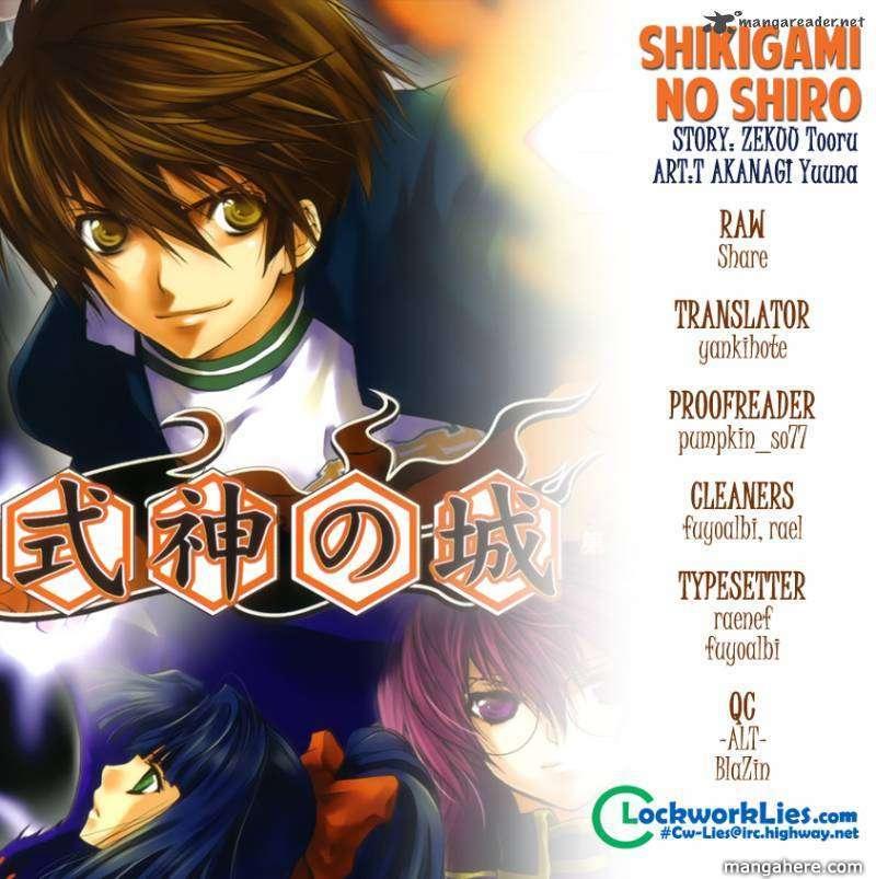 Shikigami No Shiro 2 Page 1