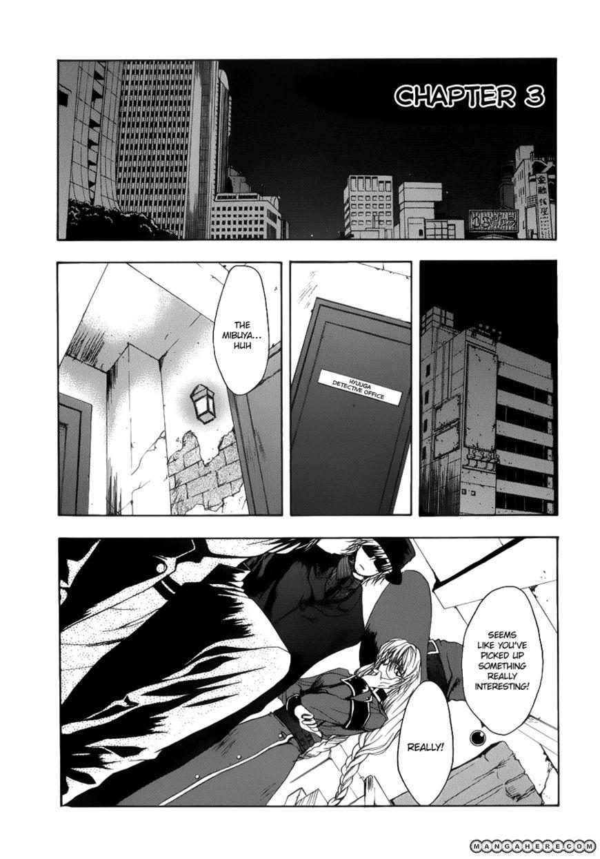 Shikigami No Shiro 3 Page 3