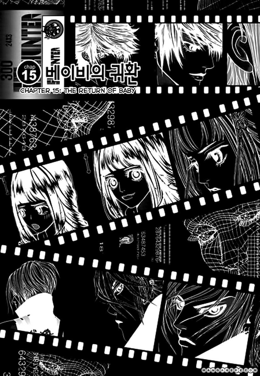 SM Hunter 15 Page 3