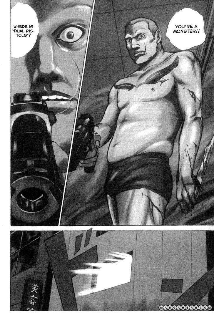 Kyou Kara Hitman 4 Page 3