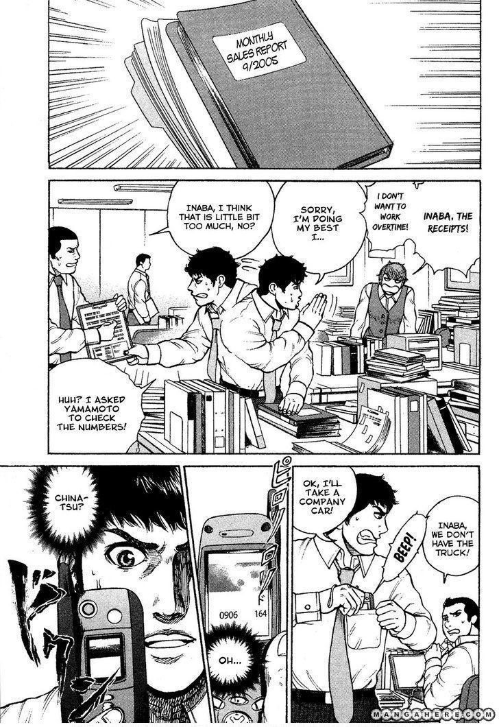 Kyou Kara Hitman 5 Page 2