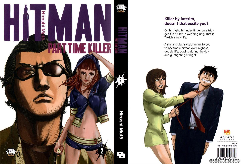 Kyou Kara Hitman 8 Page 1