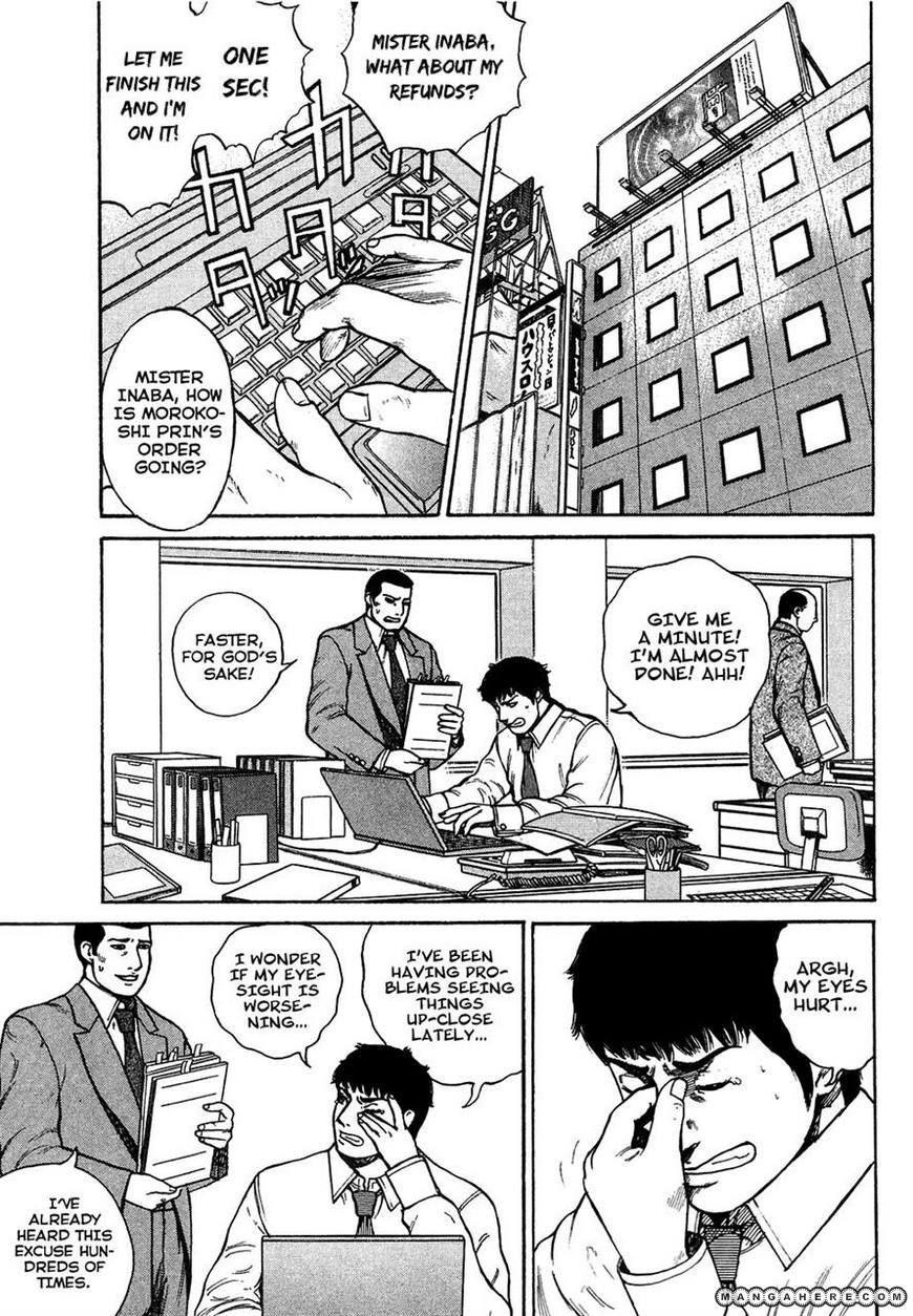 Kyou Kara Hitman 10 Page 2
