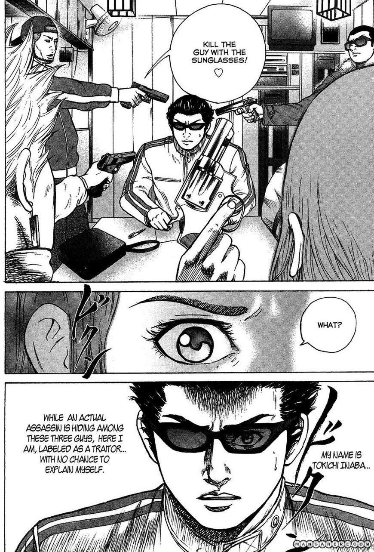 Kyou Kara Hitman 13 Page 2