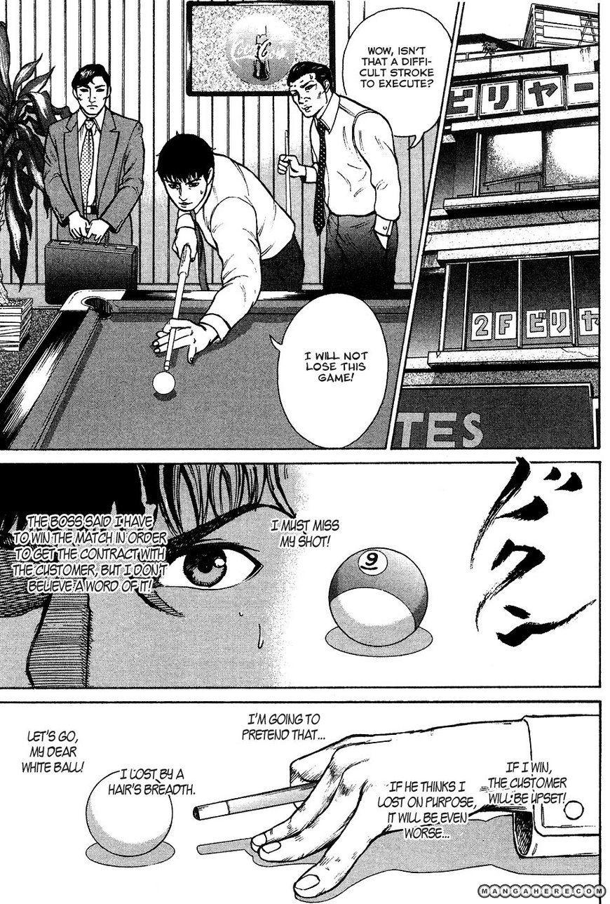 Kyou Kara Hitman 14 Page 3
