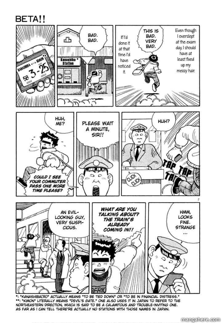 Nasa 9 Page 2