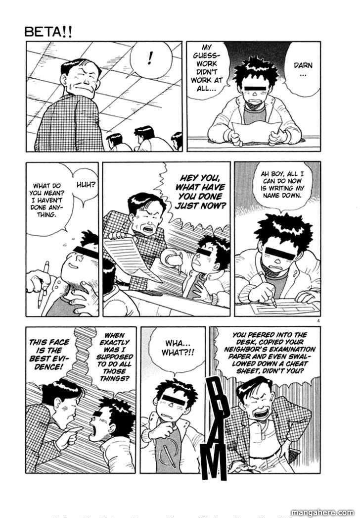 Nasa 9 Page 4