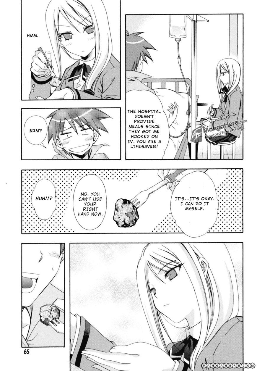 Ratman 11 Page 20