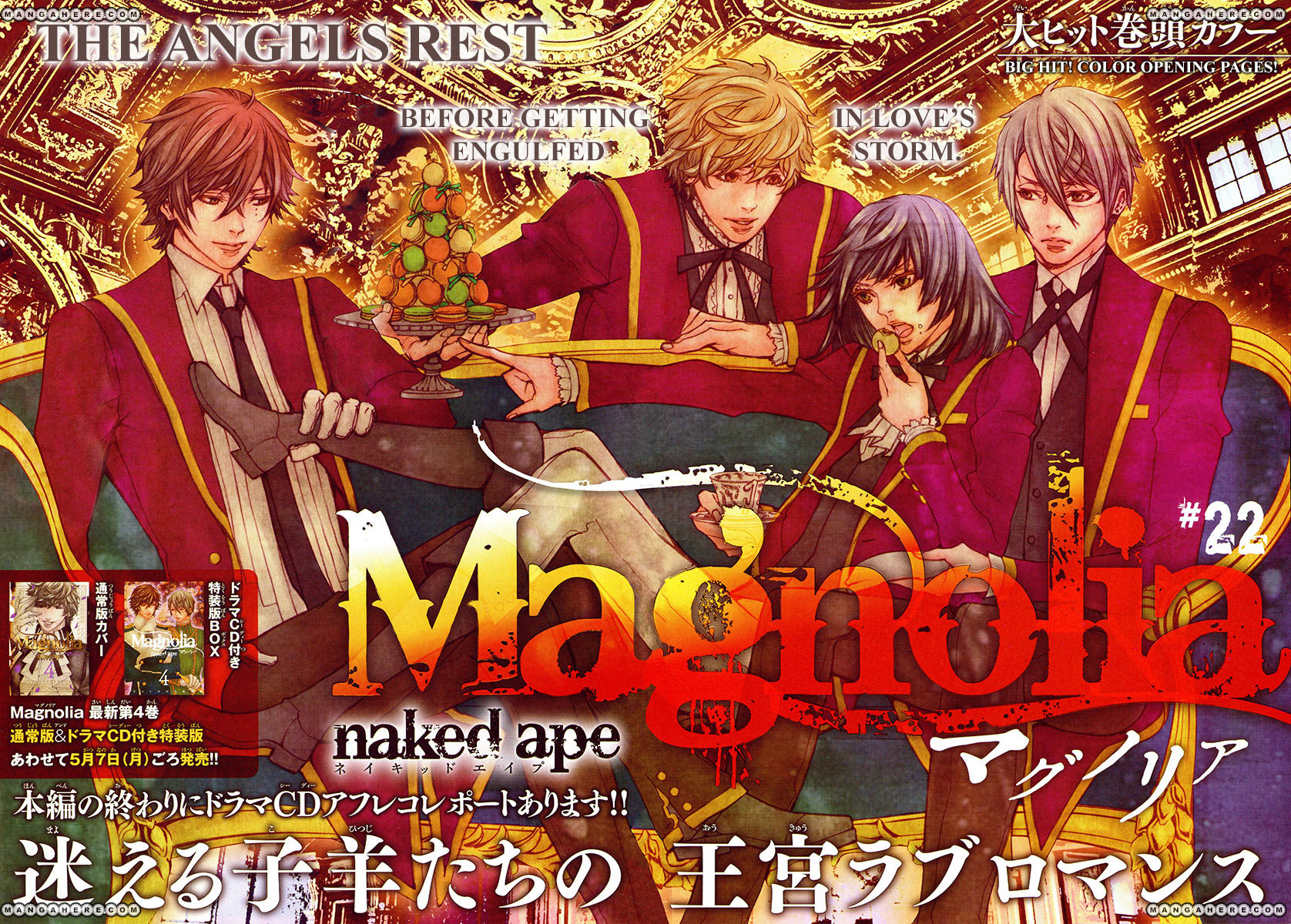 Magnolia 22 Page 2