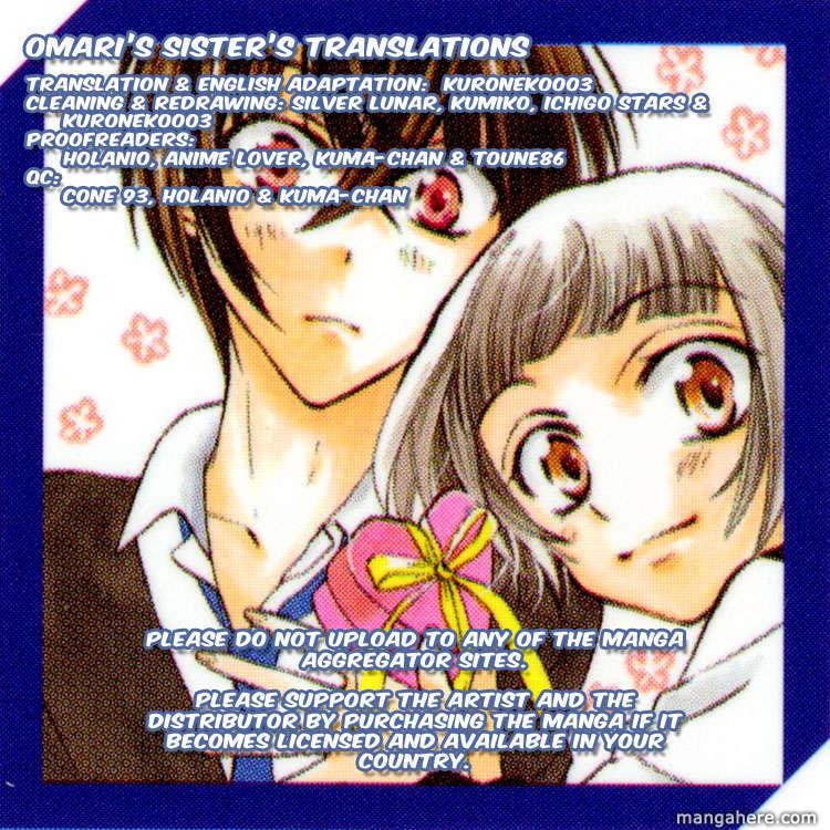 Fushigi no Maria-kun 1 Page 1
