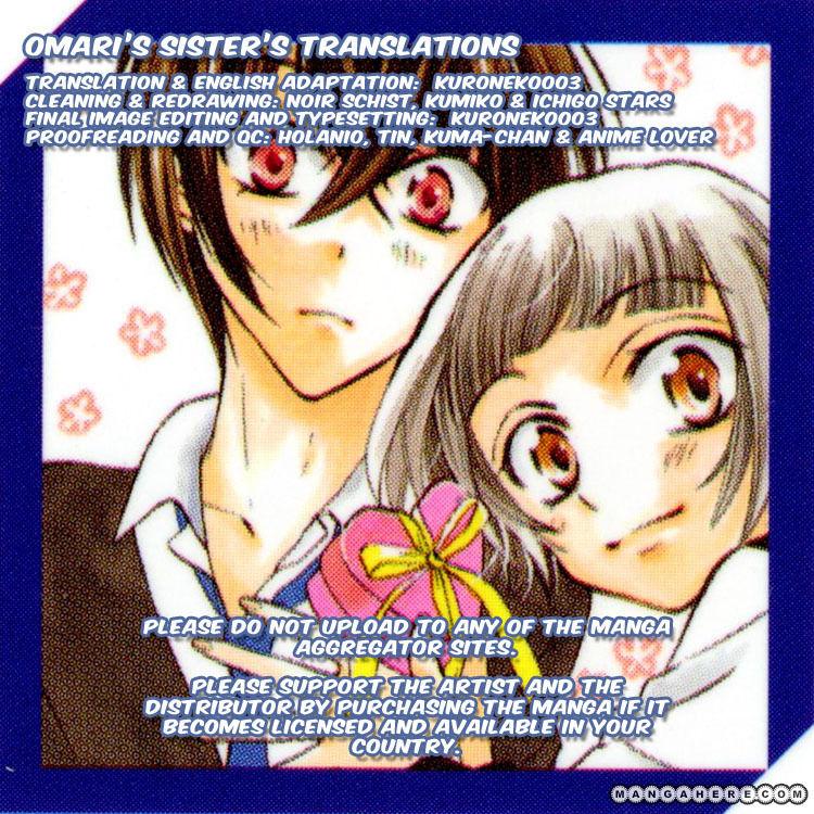 Fushigi no Maria-kun 2 Page 1