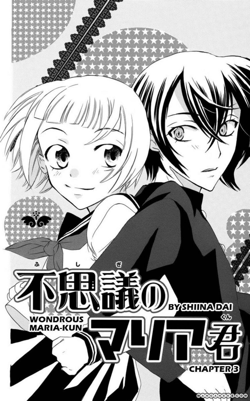 Fushigi no Maria-kun 3 Page 3