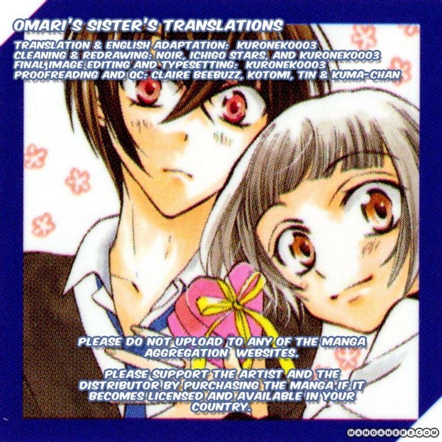 Fushigi no Maria-kun 4 Page 1