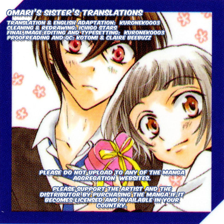 Fushigi no Maria-kun 5 Page 1