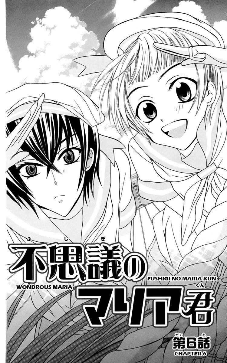 Fushigi no Maria-kun 6 Page 3