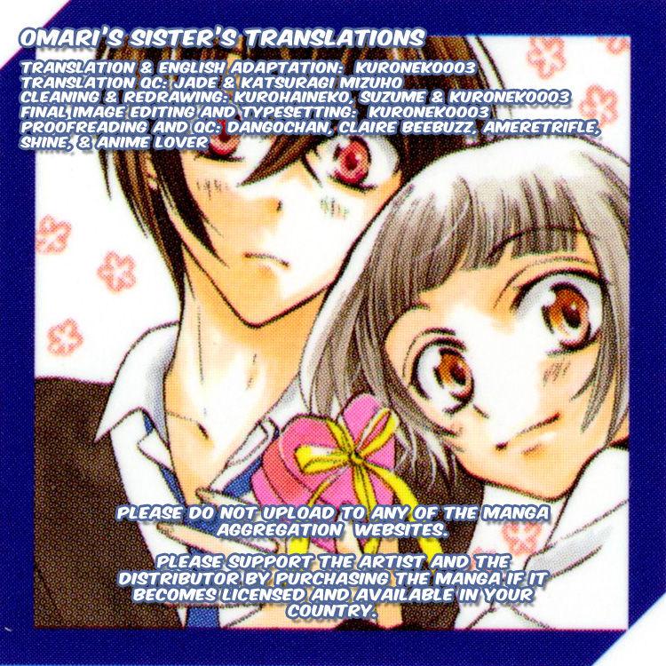 Fushigi no Maria-kun 6 Page 1