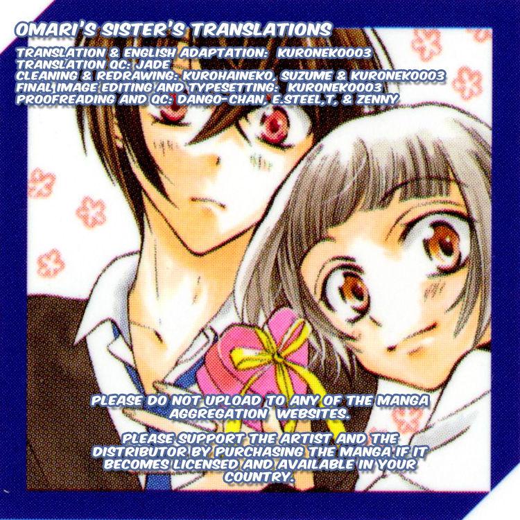 Fushigi no Maria-kun 9 Page 1