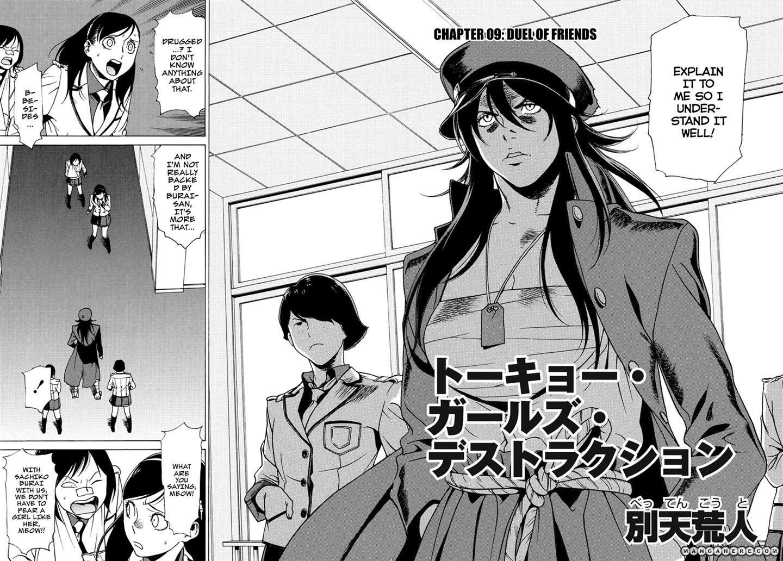 Tokyo Girls Destruction 9 Page 2