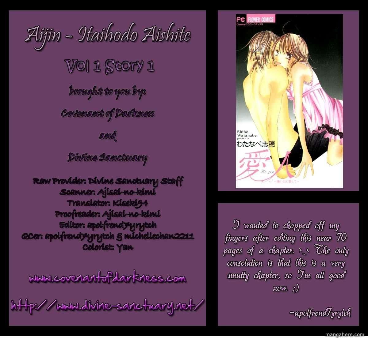 Aijin - Itaihodo Aishite 1 Page 3