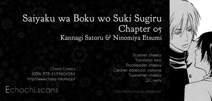 Saiyaku Wa Boku O Suki Sugiru 5 Page 1